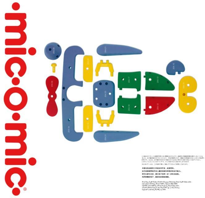 micomic-03