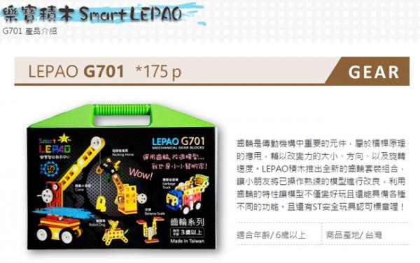 LEPAOPG701-01