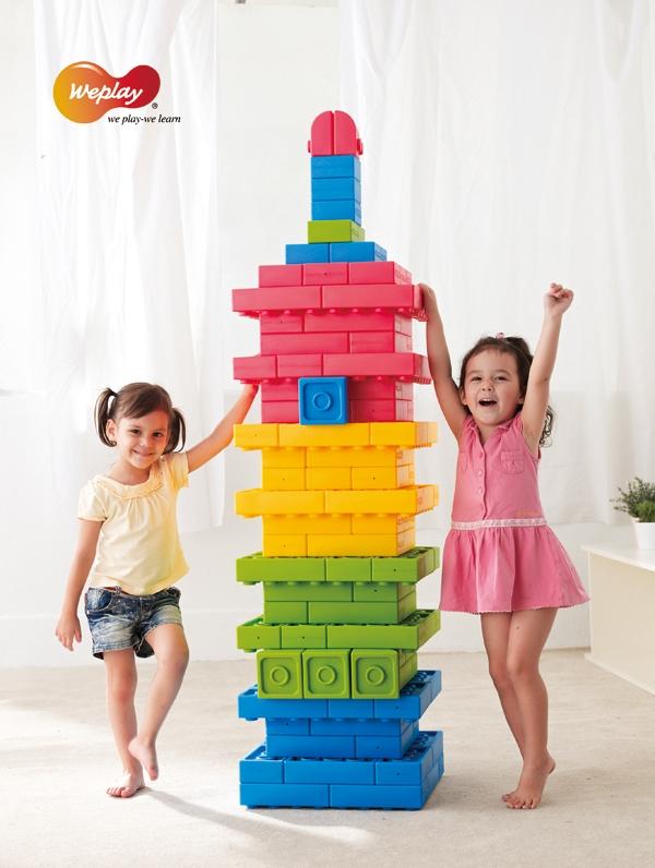 KC0004-Weplay Q-Blocks-9_L