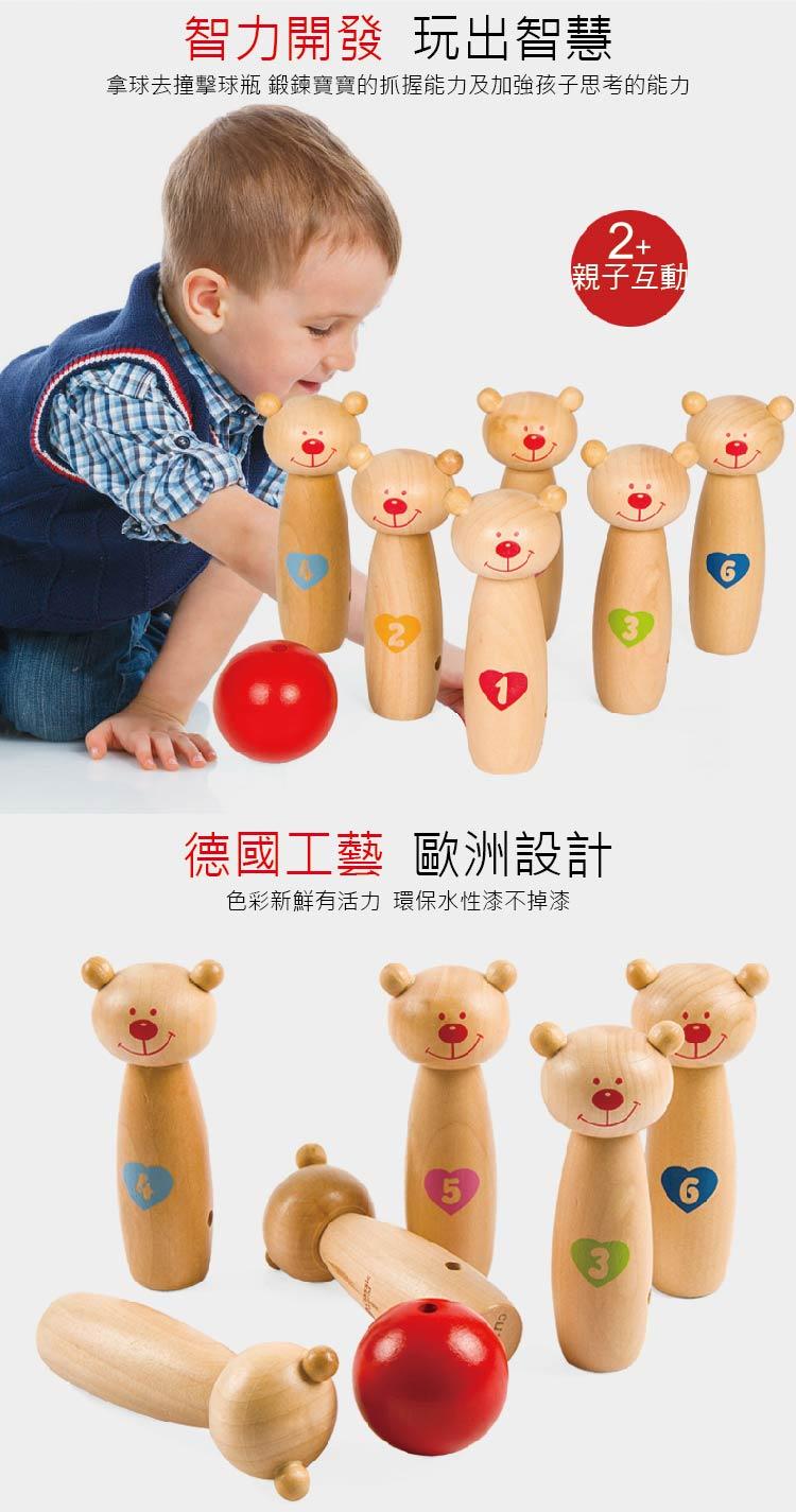 201704~Classic~4125-木製熊熊保齡球-03